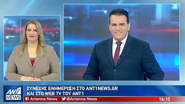 ANT1 NEWS 21-12-2018 ΣΤΗ ΝΟΗΜΑΤΙΚΗ