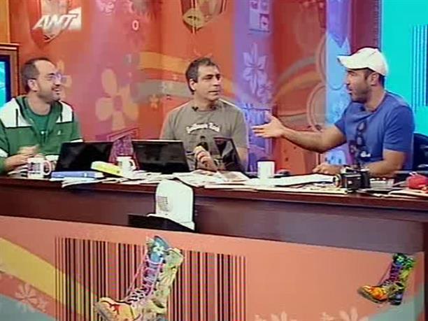 Ράδιο Αρβύλα 18-11-2009