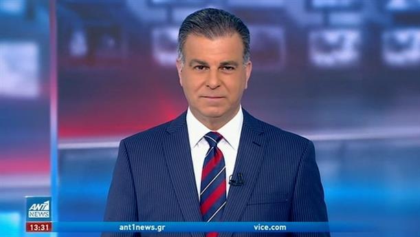 ANT1 NEWS 30-01-2021 ΣΤΙΣ 13:00
