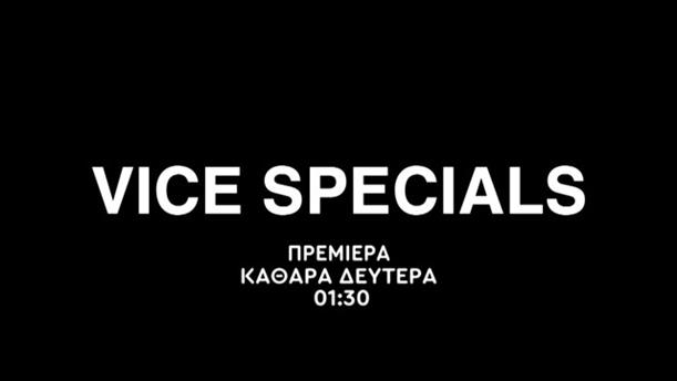 VICE SPECIALS - «Τρανσφοβία στην Eργασία» - Πρεμιέρα Δευτέρα 02/03