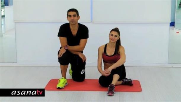 Partner Fitness (Part Ι)