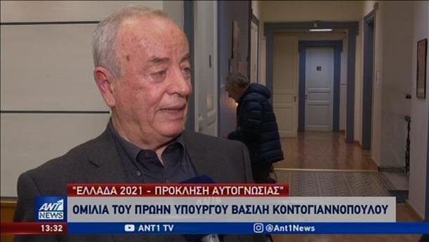 Ελλάδα 2021: Η ομιλία του Βασίλη Κοντογιαννόπουλου