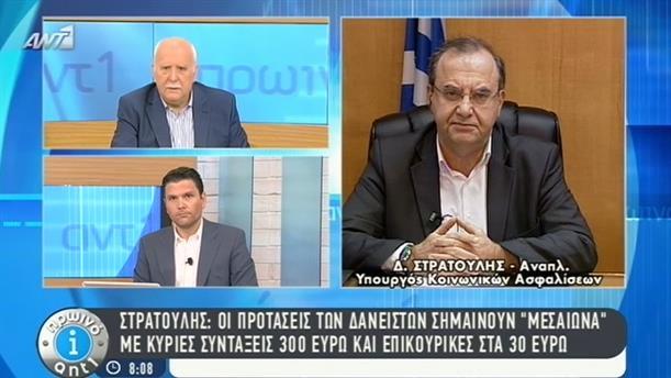 Πρωινό ΑΝΤ1 – Εκπομπή - 05/06/2015