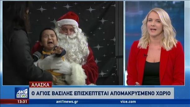 Σε χριστουγεννιάτικους ρυθμούς ο πλανήτης