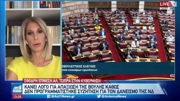 Βουλή: κόντρα Τασούλα – Τσίπρα