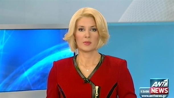 ANT1 News 06-11-2014 στις 13:00