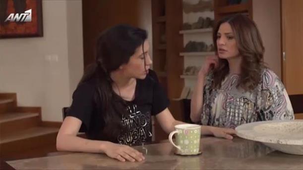 ΜΠΡΟΥΣΚΟ - Επεισόδιο 540