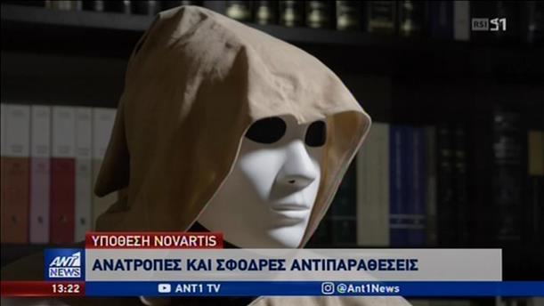 """""""Θύελλα"""" για την Novartis μετά το έγγραφο για τους προστατευόμενους μάρτυρες"""