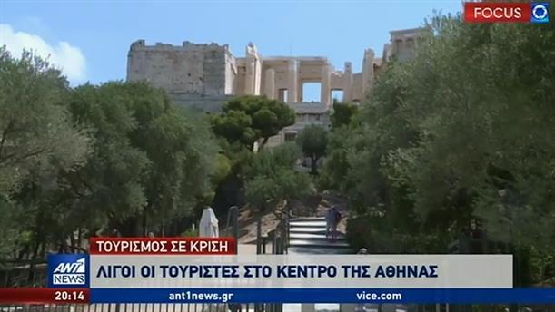 «Έρημη πόλη» η Αθήνα, λόγω κορονοϊού