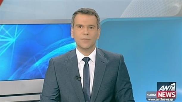 ANT1 News 24-01-2015 στις 13:00