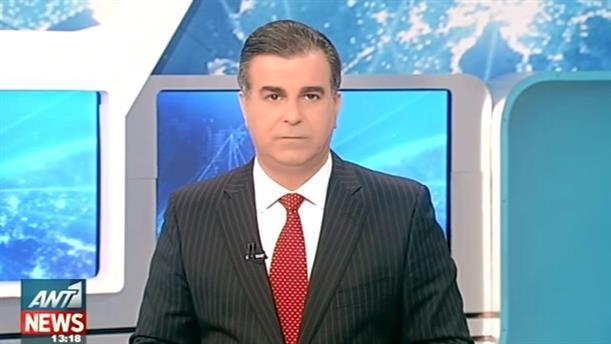 ANT1 News 11-03-2016 στις 13:00