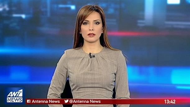 ANT1 NEWS 12-02-2019 ΣΤΙΣ 13:00