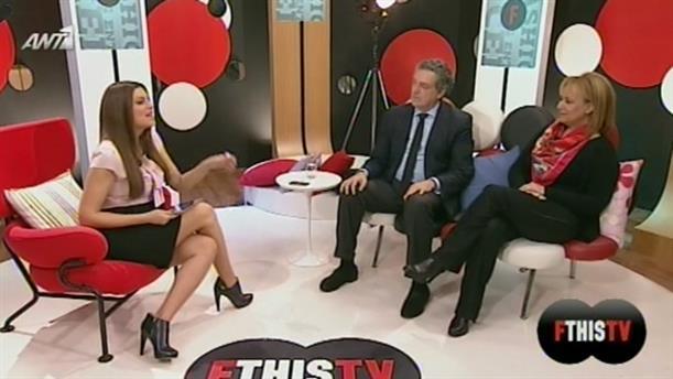FTHIS TV 22/02/2013