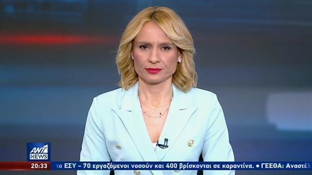 ANT1 NEWS 22-03-2020 ΣΤΙΣ 19:30
