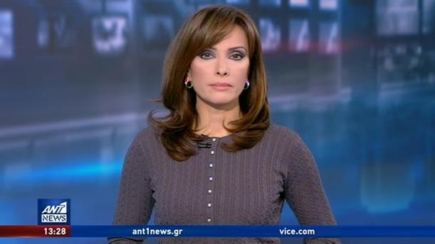 ANT1 NEWS 23-01-2020 ΣΤΙΣ 13:00