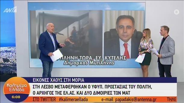 """Ο Δήμαρχος Μυτιλήνης στην εκπομπη """"Καλημέρα Ελλάδα"""""""