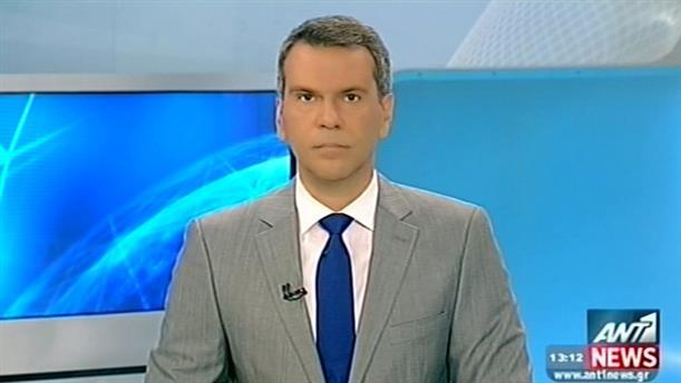 ANT1 News 02-10-2014 στις 13:00