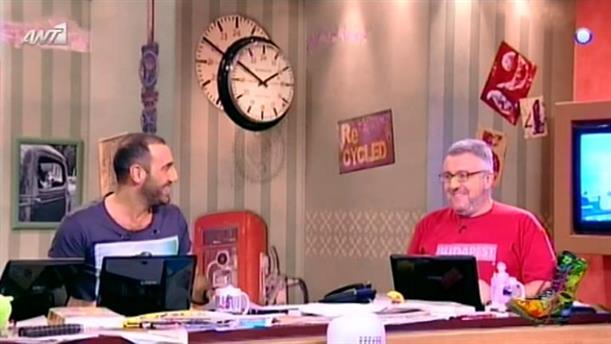 Ράδιο Αρβύλα - 25/02/2013