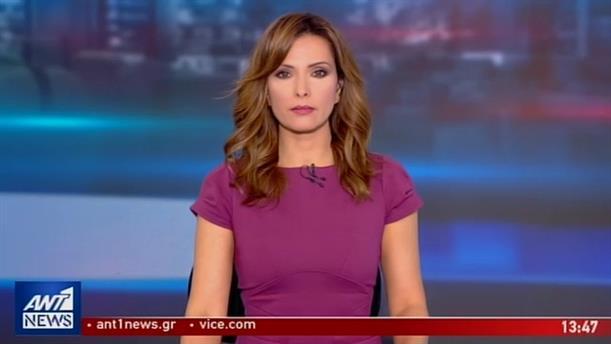 ANT1 NEWS 21-05-2019 ΣΤΙΣ 13:00