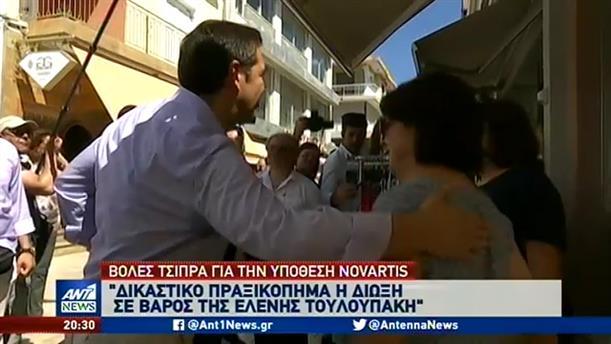 Επίθεση Τσίπρα από την Κεφαλονιά στην κυβέρνηση