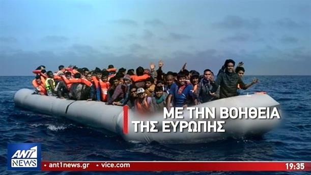 Οι προτεραιότητες της Κυβέρνησης για το Μεταναστευτικό