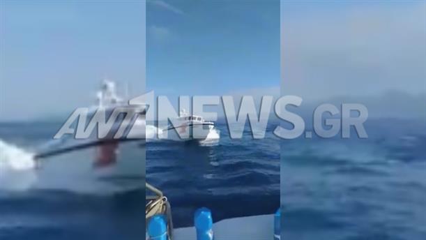 Σκάφος της τουρκικής ακτοφυλακής παρενοχλεί Έλληνες ψαράδες