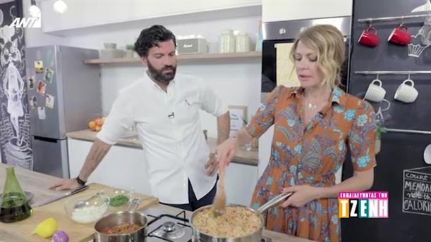 ΕΚΠΑΙΔΕΥΟΝΤΑΣ ΤΗΝ ΤΖΕΝΗ – Μάθημα μαγειρικής – Επεισόδιο 7