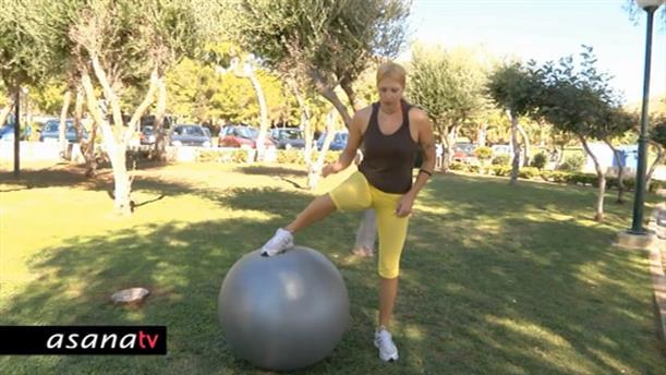Cross Training με Gym Balls