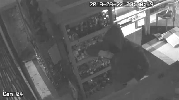 Λήστεψαν κοσμηματοπωλείο στην Αλεξάνδρεια