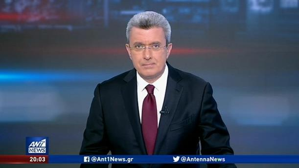 ANT1 NEWS 26-02-2020 ΣΤΙΣ 19:30