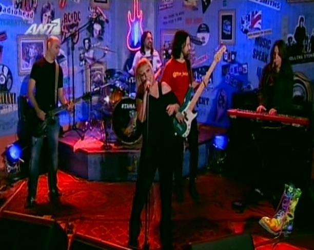 Ράδιο Αρβύλα – Transistor - 18/04/2012