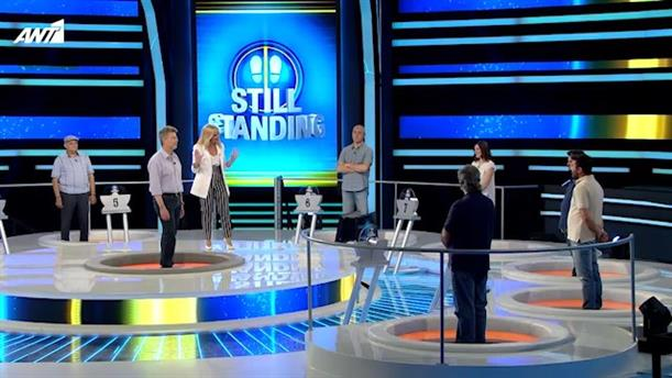 STILL STANDING – ΕΠΕΙΣΟΔΙΟ 169 – 2Η ΣΕΖΟΝ