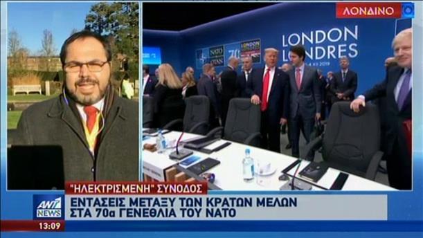 """Χαμόγελα, αιχμές και """"γκρίνιες"""" στην Σύνοδο του ΝΑΤΟ"""