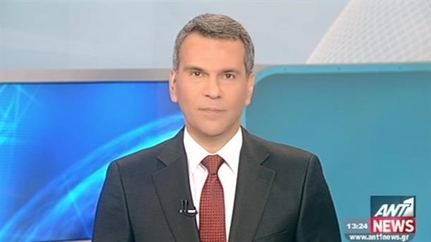 ANT1 News 17-12-2015 στις 13:00