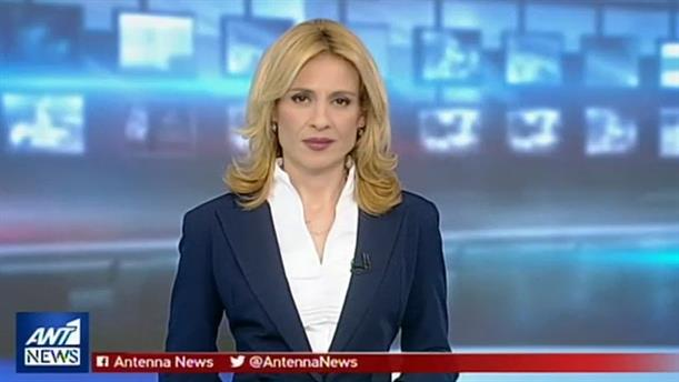 ANT1 NEWS 13-04-2019 ΣΤΙΣ 19:30
