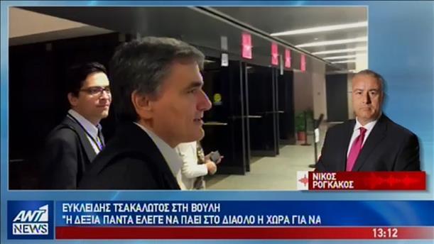 """""""Μύδροι"""" Τσακαλώτου κατά ΝΔ – Κόντρα Κουτεντάκη με τον Χουλιαράκη"""