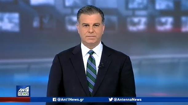 ANT1 NEWS 28-12-2019 ΣΤΙΣ 13:00