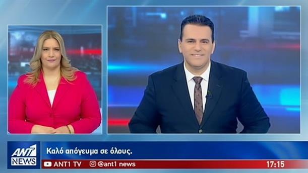 ANT1 NEWS 28-03-2019 ΣΤΗ ΝΟΗΜΑΤΙΚΗ