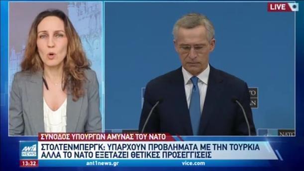Κρίσιμη συνεδρίαση των ΥΕΘΑ των χωρών του ΝΑΤΟ