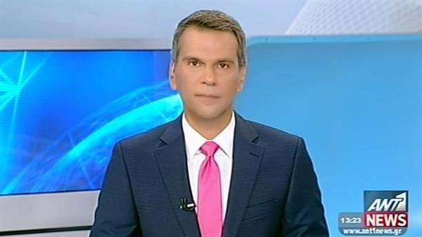 ANT1 News 20-08-2014 στις 13:00