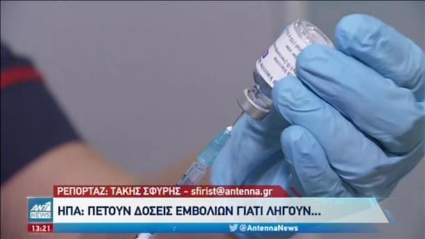 Κορονοϊός: αύξηση κρουσμάτων παρά το κύμα εμβολιασμού