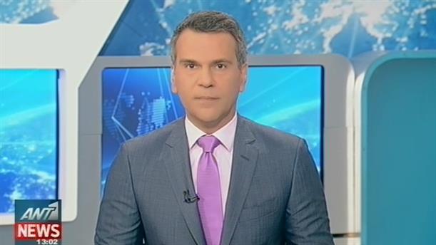 ANT1 News 30-03-2016 στις 13:00
