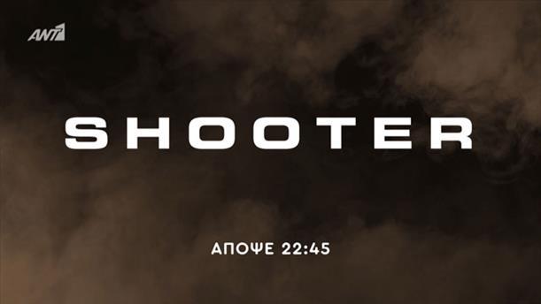 Shooter - Τετάρτη 13/3