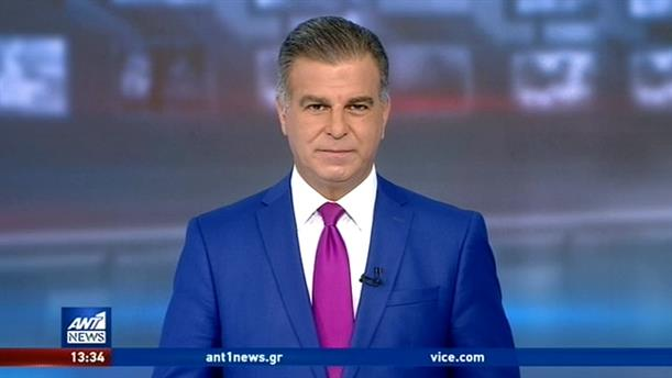 ANT1 NEWS 30-08-2020 ΣΤΙΣ 13:00