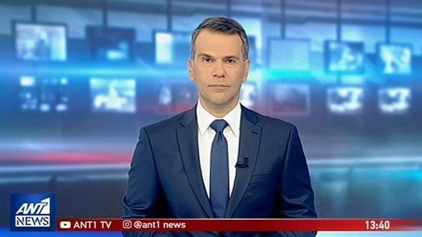 ANT1 NEWS 09-02-2019 ΣΤΙΣ 13:00
