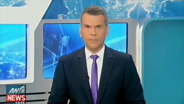 ANT1 News 29-04-2016 στις 13:00
