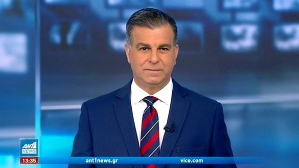 ANT1 NEWS 03-01-2021 ΣΤΙΣ 13:00