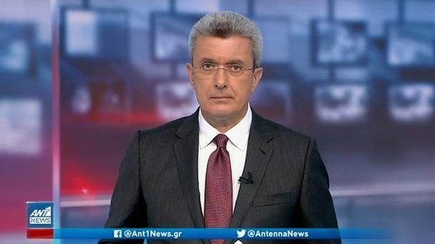 ANT1 NEWS 13-11-2020 ΣΤΙΣ 18:50