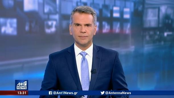 ANT1 NEWS 10-07-2020 ΣΤΙΣ 13:00