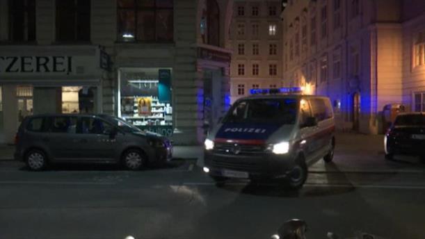 Αστυνομία στο σημείο των πυροβολισμών στη Βιέννη